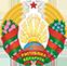 Адміністрацыя Навабеліцкага раёна г. Гомеля